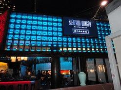 Meizhou Dongpo New Authentic Chinese Restaurant In Century